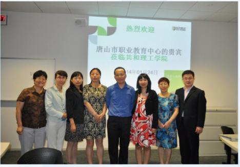 骨干教师赴新加坡共和理工学院参加培训